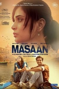Nonton Film Masaan (2015) Subtitle Indonesia Streaming Movie Download