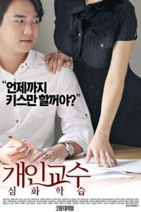 Nonton Film Private Tutor Advanced Course (2016) Subtitle Indonesia Streaming Movie Download