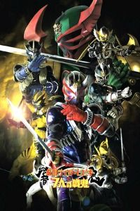Nonton Film Kamen Rider Hibiki & the Seven Fighting Demons (2005) Subtitle Indonesia Streaming Movie Download