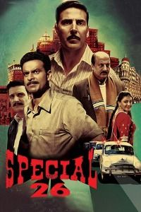 Nonton Film Special 26 (Special Chabbis) (2013) Subtitle Indonesia Streaming Movie Download