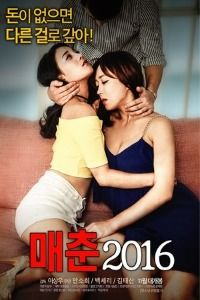 Nonton Film Prostitution (2016) Subtitle Indonesia Streaming Movie Download