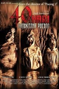 Nonton Film 40 Hari Bangkitnya Pocong (2008) Subtitle Indonesia Streaming Movie Download