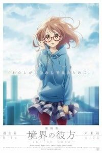 Nonton Film Beyond the Boundary Movie: I'll Be Here – Kako-hen (2015) Subtitle Indonesia Streaming Movie Download