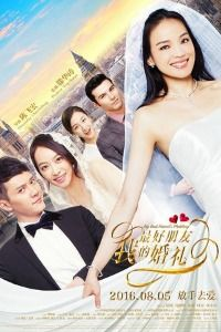 Nonton Film My Best Friend's Wedding (2016) Subtitle Indonesia Streaming Movie Download
