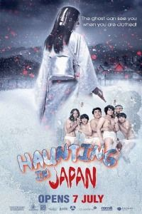 Nonton Film Buppha Rahtree: A Haunting in Japan (2016) Subtitle Indonesia Streaming Movie Download