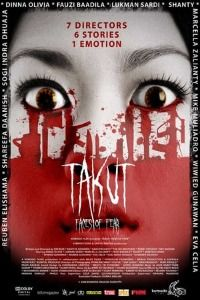 Nonton Film Takut: Faces of Fear (2008) Subtitle Indonesia Streaming Movie Download