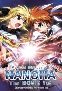 Nonton Film Magical Girl Lyrical Nanoha: The Movie 1st (2010) Subtitle Indonesia Streaming Movie Download