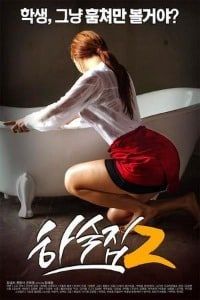 Nonton Film Boarding House 2 (2016) Subtitle Indonesia Streaming Movie Download
