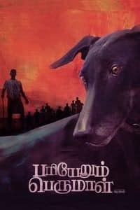 Nonton Film Pariyerum Perumal (2018) Subtitle Indonesia Streaming Movie Download