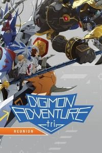 Nonton Film Digimon Adventure tri: Reunion (2015) Subtitle Indonesia Streaming Movie Download