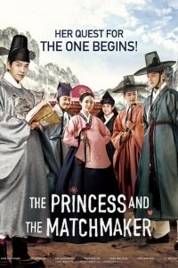 Nonton Film The Princess and the Matchmaker (2018) Subtitle Indonesia Streaming Movie Download