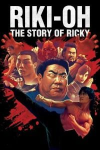 Nonton Film Riki-Oh: The Story of Ricky Subtitle Indonesia Streaming Movie Download