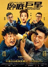 Nonton Film Keep Calm and Be a Superstar (2018) Subtitle Indonesia Streaming Movie Download