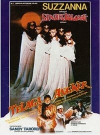 Nonton Film Telaga Angker (1984) Subtitle Indonesia Streaming Movie Download