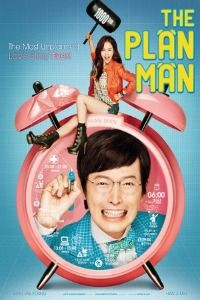 Nonton Film Plan Man (2014) Subtitle Indonesia Streaming Movie Download