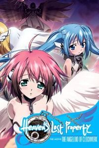 Nonton Film Heaven's Lost Property the Movie: The Angeloid of Clockwork (2011) Subtitle Indonesia Streaming Movie Download