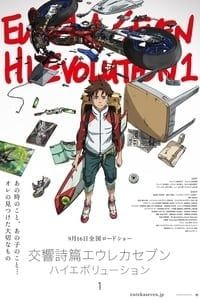 Nonton Film Eureka Seven Hi-Evolution 1 (2017) Subtitle Indonesia Streaming Movie Download