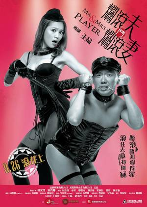 Nonton Film Mr. & Mrs. Player (2013) Subtitle Indonesia Streaming Movie Download