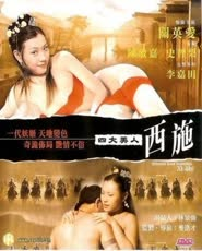 Nonton Film Oriental Best Beauties Xi Shi (2006) Subtitle Indonesia Streaming Movie Download