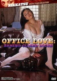 Nonton Film Office Love: Behind Closed Doors (1985) Subtitle Indonesia Streaming Movie Download