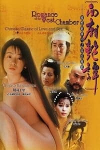 Nonton Film Xi xiang yan tan (1997) Subtitle Indonesia Streaming Movie Download