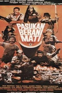 Nonton Film Pasukan berani mati (1985) Subtitle Indonesia Streaming Movie Download