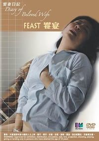 Nonton Film Diary of Beloved Wife Feast (2006) Subtitle Indonesia Streaming Movie Download