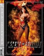 Nonton Film Wonder Lady vs. American Monsters (2011) Subtitle Indonesia Streaming Movie Download