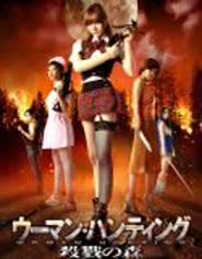 Nonton Film Woman Hunting Massacre Woods (2012) Subtitle Indonesia Streaming Movie Download