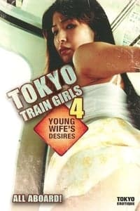 Nonton Film Tokyo Train Girls 4: Young Wife's Desires (2006) Subtitle Indonesia Streaming Movie Download