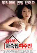 Nonton Film An Obscene Hostess (2007) Subtitle Indonesia Streaming Movie Download