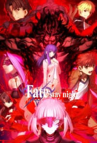Nonton Film Gekijouban Fate/Stay Night: Heaven's Feel – II. Lost Butterfly (2019) Subtitle Indonesia Streaming Movie Download
