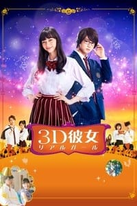 Nonton Film Real Girl (2018) Subtitle Indonesia Streaming Movie Download