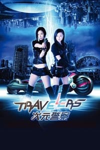 Nonton Film Travelers (2013) Subtitle Indonesia Streaming Movie Download