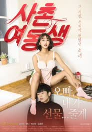 Nonton Film To Her (2017) Subtitle Indonesia Streaming Movie Download
