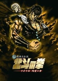 Nonton Film Fist of the North Star: New Saviour Legend (2006) Subtitle Indonesia Streaming Movie Download