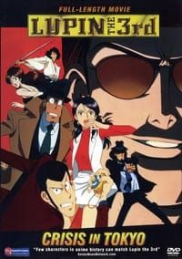 Nonton Film Lupin III: Burning Memory – Tokyo Crisis (1998) Subtitle Indonesia Streaming Movie Download