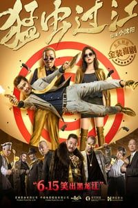Nonton Film The Way Of The Bug (2018) Subtitle Indonesia Streaming Movie Download