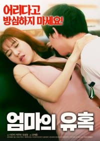 Nonton Film Mother's Seduction (2018) Subtitle Indonesia Streaming Movie Download