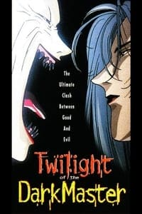 Twilight of the Dark Master (1997)