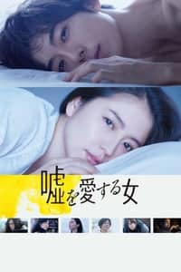 Nonton Film Uso wo aisuru onna (2017) Subtitle Indonesia Streaming Movie Download