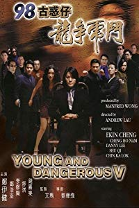 Nonton Film Young and Dangerous 5 (1998) Subtitle Indonesia Streaming Movie Download