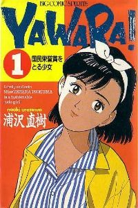 Nonton Film Kaimaku! Yûgosurabia sekaisenjuken (1991) Subtitle Indonesia Streaming Movie Download