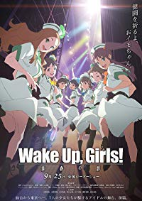 Nonton Film Wake Up,Girls! Zoku gekijouban: Seishun no kage (2015) Subtitle Indonesia Streaming Movie Download