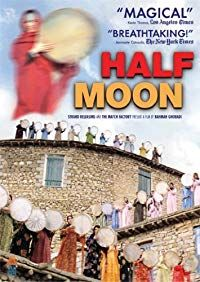 Nonton Film Half Moon (2006) Subtitle Indonesia Streaming Movie Download