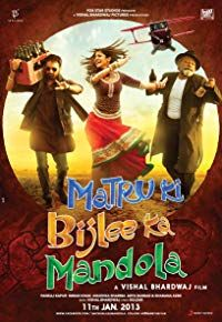 Nonton Film Matru Ki Bijlee Ka Mandola (2013) Subtitle Indonesia Streaming Movie Download
