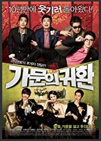 Nonton Film Marrying the Mafia 5: Return of the Family (2012) Subtitle Indonesia Streaming Movie Download