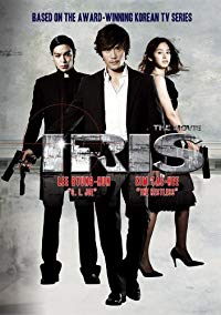 Nonton Film Iris: The Movie (2010) Subtitle Indonesia Streaming Movie Download