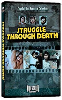 Nonton Film Struggle Through Death (1981) Subtitle Indonesia Streaming Movie Download