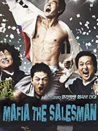Nonton Film The Mafia,the Salesman (2007) Subtitle Indonesia Streaming Movie Download